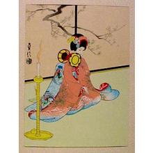 Sadanobu 3 Hasegawa: Maiko Girl playing Hand-Drum - Japanese Art Open Database