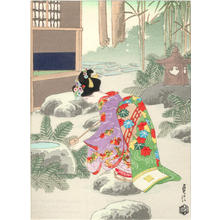 Sadanobu 3 Hasegawa: Maiko Girl, washing hand - Japanese Art Open Database