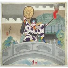 Sadanobu 3 Hasegawa: Watonai - Japanese Art Open Database