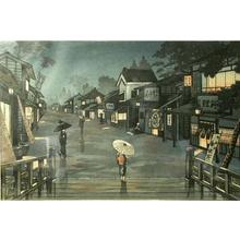 Saito Hodo- Nishimura Hodo: Country Town at Night — 夜の田舎町 - Japanese Art Open Database