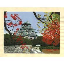 Sano Seiji: Osaka Castle in Autumn - Japanese Art Open Database