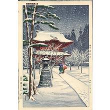 Satohisa: Kenchoji Temple — 建長寺 - Japanese Art Open Database