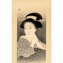 Seien Shima: Bijin Bust - Japanese Art Open Database