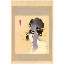 Seien Shima: The Departed Spirit of a Courtesan - Japanese Art Open Database