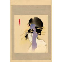 Seien Shima: The Departed Spirit of a Courtesan - Japanese Art Open Database