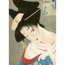 Seien Shima: Bijin with iris and cherry - Japanese Art Open Database