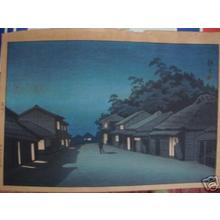 静湖: Moonlight - Japanese Art Open Database