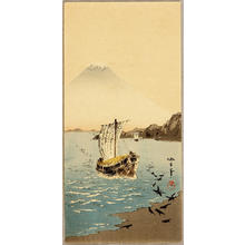 Seiko: Mt Fuji and Sailboat - Japanese Art Open Database