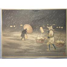 Seki: Peddler in the Snow, snowstorm, night- fake - Japanese Art Open Database
