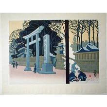 Sekino Junichiro: Mishima - Japanese Art Open Database