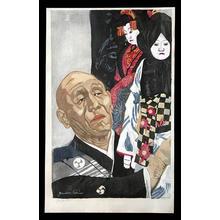 Sekino Junichiro: Bungoro in the Dressing Room - Japanese Art Open Database