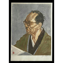 Sekino Junichiro: Konosuke Hinatsu - Japanese Art Open Database