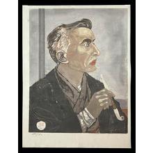 Sekino Junichiro: Portrait of Lafcadio Hearn - Japanese Art Open Database