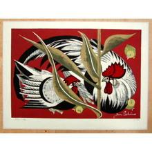 Sekino Junichiro: ROOSTERS - Japanese Art Open Database