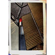 Sekino Junichiro: Twilight in Kyoto - Japanese Art Open Database