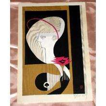 Sekino Junichiro: Unknown, abstract face - Japanese Art Open Database