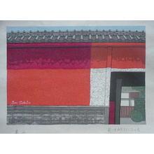 Sekino Junichiro: Unknown, building - Japanese Art Open Database