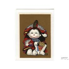 Sekino Junichiro: doll in ceremonial clothes - Japanese Art Open Database