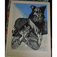 Sekino Junichiro: young boy (artist's son) and his dog - Japanese Art Open Database