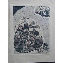 Sekino Junichiro: Snow Room — 雪むろ - Japanese Art Open Database