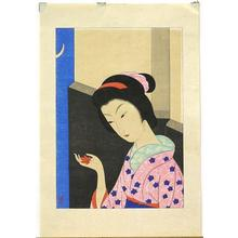 Settai Komura: Autumn leaves - Japanese Art Open Database