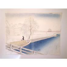 Settai Komura: Mandarin Duck Notebook 1 — 鴛鴦帳 - Japanese Art Open Database