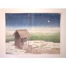 Settai Komura: Mandarin Duck Notebook 2 — 鴛鴦帳 - Japanese Art Open Database