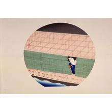 Settai Komura: Woman in a Boat — 舟の中 - Japanese Art Open Database