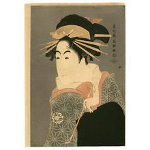 Toshusai Sharaku: Matsumoto Yonesaburo - Japanese Art Open Database