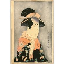 Toshusai Sharaku: Segawa Tomisaburo 2 - Japanese Art Open Database