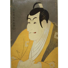 Toshusai Sharaku: The Actor Ichikawa Ebizo in the Role of Takemura Sadanoshin — 市川鰕蔵の竹村定之進 - Japanese Art Open Database