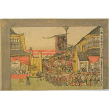 北尾重政: Parade of Chinese at a Festival (Perspective Print) — 浮絵大祭礼唐人行列之図 - Japanese Art Open Database