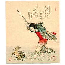 Yanagawa Shigenobu: Kotobuki Go-ban - Japanese Art Open Database