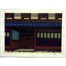 Shima: Unknown - Japanese Art Open Database