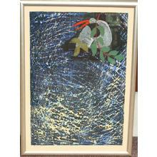 Shima Tamami — 島 珠実: Ascension - Japanese Art Open Database