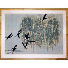 Shima Tamami — 島 珠実: Fly in the Green Forest - Japanese Art Open Database