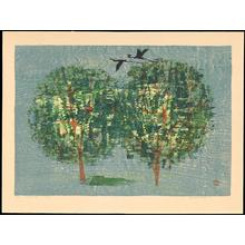 Shima Tamami — 島 珠実: Green Trees — みどりの木 - Japanese Art Open Database