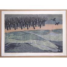 Shima Tamami — 島 珠実: Scene of Flying Ducks — Sabukamo Tobu Fuukei - Japanese Art Open Database