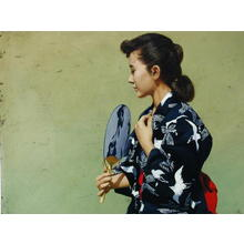 Shimizu Etsuo: Yukata — 浴衣 - Japanese Art Open Database
