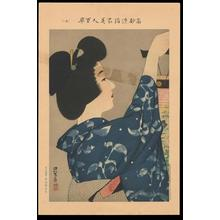 Ito Shinsui: 1 - Japanese Art Open Database
