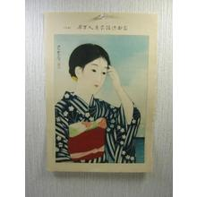 Ito Shinsui: 10 - Japanese Art Open Database