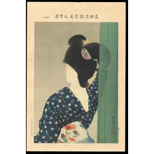 Ito Shinsui: 11 - Japanese Art Open Database