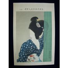 伊東深水: 11 - Japanese Art Open Database