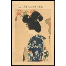 伊東深水: 13 - Japanese Art Open Database