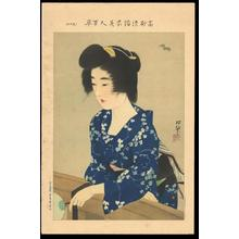 Ito Shinsui: 14 - Japanese Art Open Database