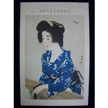 伊東深水: 14 - Japanese Art Open Database