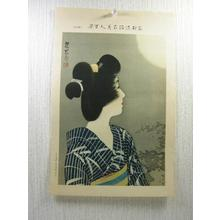 Ito Shinsui: 16 - Japanese Art Open Database