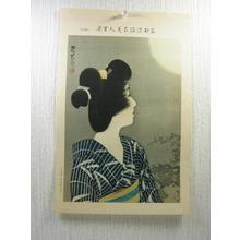 Ito Shinsui: 16 - Japanese Art Open Database