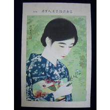 伊東深水: 17 - Japanese Art Open Database