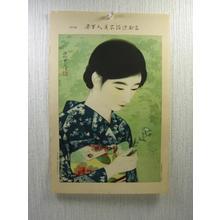Ito Shinsui: 17 - Japanese Art Open Database